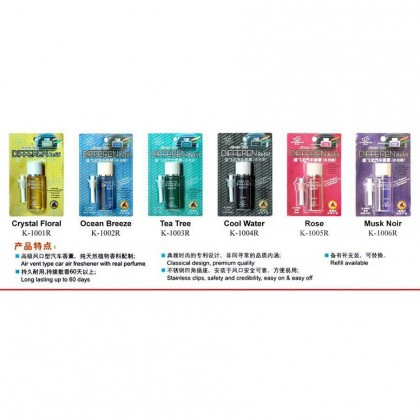 K-10 DIFFEREN AIR FRESHENER AND REFILL