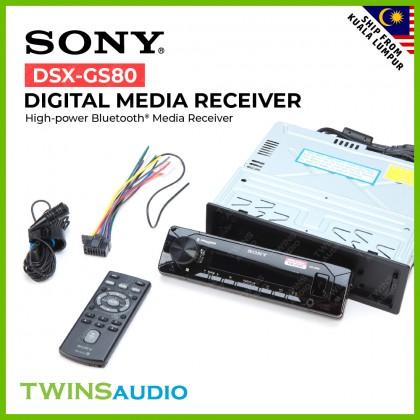 Sony DSX-GS80 High-power Bluetooth Media Receiver 45W X 4 RMS