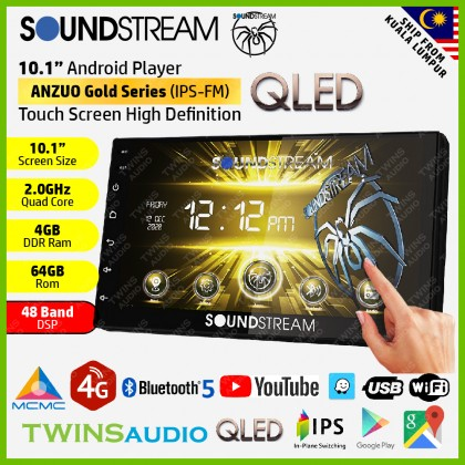 Soundstream QLED Gold Series 4G Android Player Built-In 48 Band DSP (4+64GB)