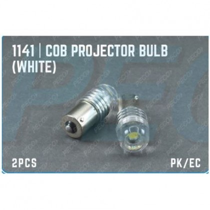 1141 COB PROJECTOR BULB (WHITE)