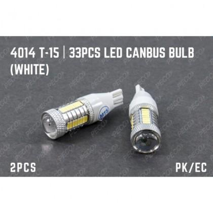 4014 T-15 33PCS LED BULB (WHITE)